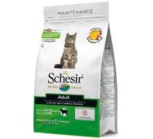 Schesir Cat Adult Lamb ШЕЗИР ВЗРОСЛЫЙ ЯГНЕНОК сухой монопротеиновый суперпремиум корм для котов