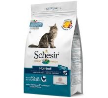 Schesir Cat Hairball ШЕЗИР ДЛЯ ВЫВЕДЕНИЯ ШЕРСТИ сухой монопротеиновый суперпремиум корм для котов с длинной шерстью