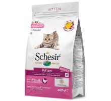 Schesir Cat Kitten ШЕЗИР КОТЕНОК КУРИЦА сухой монопротеиновый суперпремиум корм для котят