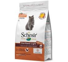 Schesir Cat Sterilized & Light корм для стерилизованных кошек и кастрированных котов, для котов склонных к полноте