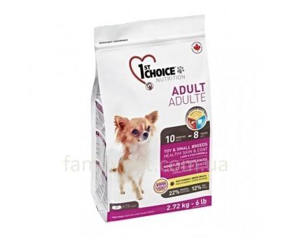 1st Choice Adult Toy & Small Lamb & Fish Сухой корм для собак мини и малых пород