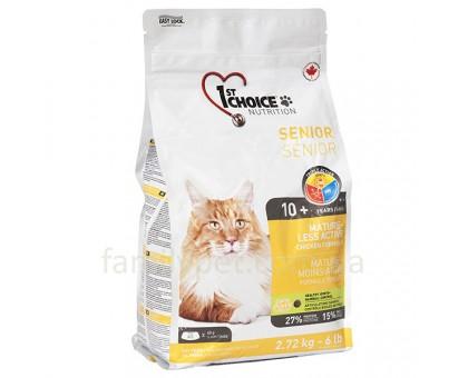 1st Choice Senior Mature Less Aktiv Сухой корм для пожилых или малоактивных котов