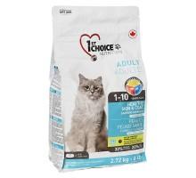 1st Choice Adult Healthy Skin & Coat Корм для домашних котов с рыбой для кожи и шерсти