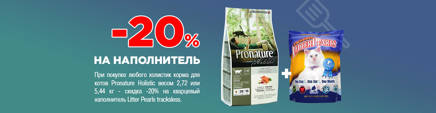 для кошек Pronature Holistic