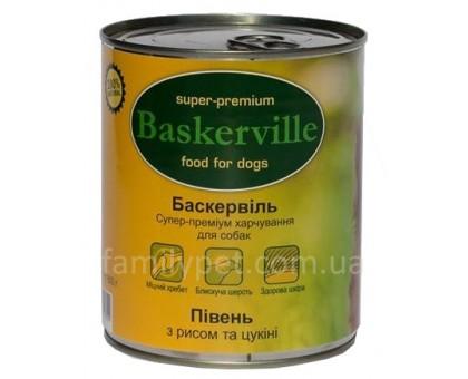 Baskerville Консервы для собак петух с рисом и цукини