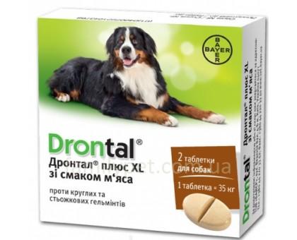 Bayer Drontal XL Таблетки для собак со вкусом мяса