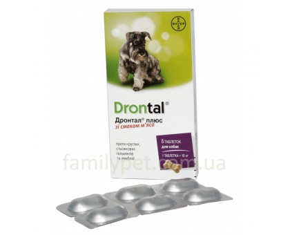 Bayer Drontal Таблетки для собак от глистов (за 1 таблетку)