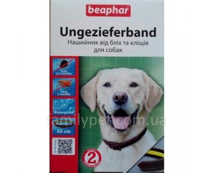Beaphar Ошейник для собак от блох и клещей желто-коричневый 65 см
