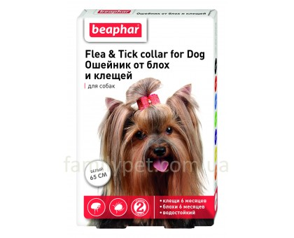 Beaphar Ошейник для собак от блох и клещей белый 65 см