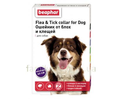Beaphar Ошейник для собак от блох и клещей фиолетовый 65 см