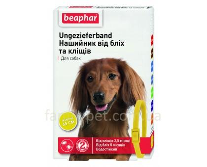 Beaphar Ошейник для собак от блох и клещей  желтый 65 см