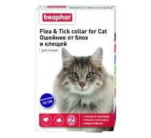 Beaphar Ошейник для кошек от блох и клещей  фиолетовый 35 см