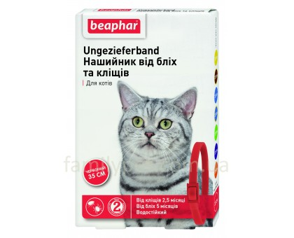 Beaphar Ошейник для кошек от блох и клещей  красный 35 см
