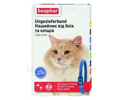 Beaphar Ошейник для кошек от блох и клещей синий 35 см