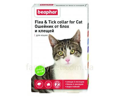 Beaphar Ошейник для кошек от блох и клещей  салатовый 35 см