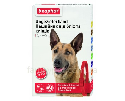 Beaphar Ошейник для собак от блох и клещей красный 65 см