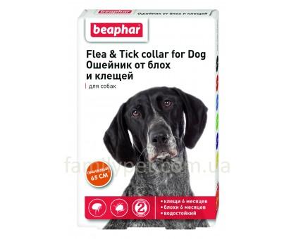Beaphar Ошейник для собак от блох и клещей оранжевый 65 см