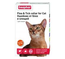 Beaphar Ошейник для кошек от блох и клещей оранжевый 35 см