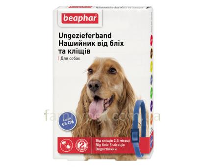 Beaphar Ошейник для собак от блох и клещей синий 65 см