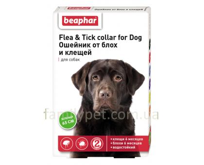 Beaphar Ошейник для собак от блох и клещей салатовый 65 см