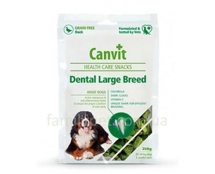Canvit Dental Large Breed Полувлажное лакомство для крупных собак 250г