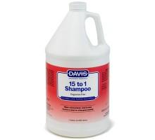 Davis 15 to 1 Shampoo Fragrance-Free Шампунь без запаха для собак и котов, концентрат