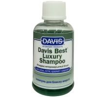 Davis Best Luxury Shampoo Шампунь для блеска шерсти у собак и котов концентрат