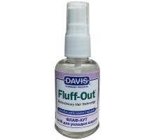 Davis Fluff Out Средство для укладки шерсти собак и котов