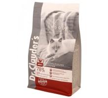 Dr.Clauder's High Premium Indoor - сухой корм для котов, живущих в помещении.