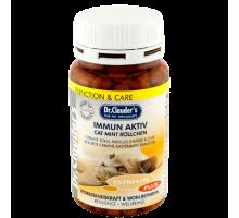 Dr.Clauder's Immun Acitve Cat Mint Rolls - витаминизированные роллы для укрепления иммунной системы 100 гр