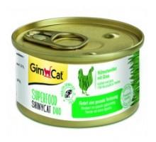 Shiny Cat SUPERFOOD Консервы для кошек с курицей и травой 70 г