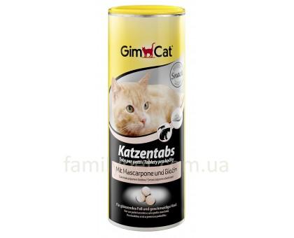 Gimpet Katzentabs Витамины для кошек с сыром маскарпоне и биотином 710 таблеток