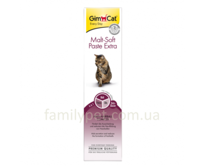 Набор GimCat  Malt-Soft Extra 50г + Паста Expert Line Gastro Intestinal 50г