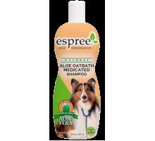 ESPREE Aloe Oatbath Medicated Shampoo  Шампунь для кошек и собак с протеинами овса 355 мл