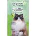 ESPREE Silky Show Cat Shampoo Шампунь для укладки