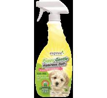 ESPREE Puppy Waterless Bath Спрей для чувствительной кожи и шерсти для щенков 710 мл