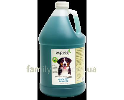 ESPREE Quick-Dry McGraw ShampooШампунь для быстрого ухода за шерстью  3,79 л