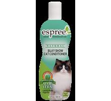 ESPREE Silky Show Cat Conditioner Выставочный кондиционер