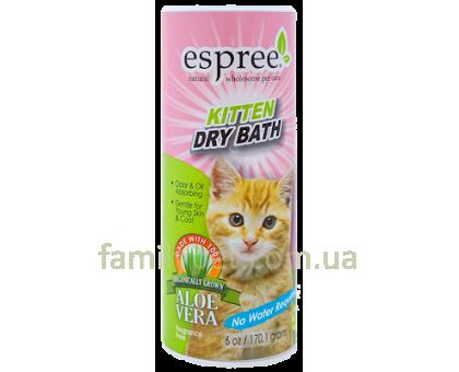 ESPREE Kitten Dry Bath Сухой шампунь для котят 177 мл