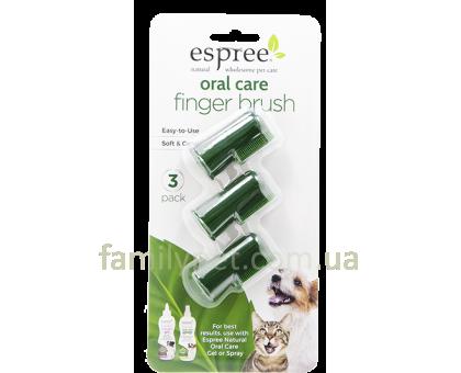 ESPREE Oral Care Fingerbrush 3 pack Набор щеток для чистки зубов