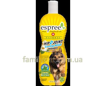 ESPREE Hip & Joint Cooling Relief Shampoo Обезболивающий шампунь для собак  591 мл