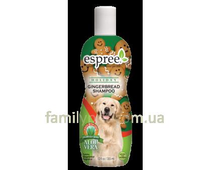 ESPREE Gingerbread Shampoo Шампунь для собак с ароматом печенья 355 мл