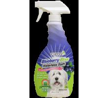 ESPREE Bluberry Bliss Waterless Bath Спрей для чистки шерсти 710 мл