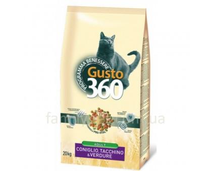Gusto 360 Adult Cat с индейкой, кроликом и овощами 20 кг