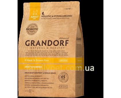 Grandorf Living Probiotics 4 Meat & Brown Rice Mini - 4 мяса с пробиотиками для мини пород
