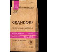 Grandorf Turkey & Brown Rice Adult All Breeds - индейка/рис для взрослых собак всех пород