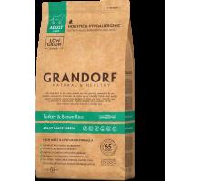 Grandorf Turkey & Brown Rice Adult Large Breeds - индейка/рис для взрослых собак крупных пород 12 кг
