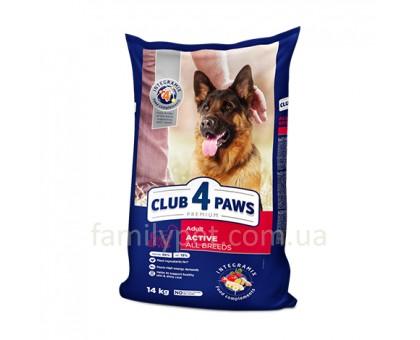 CLUB 4 PAWS Premium Сухой корм для активных собак 14 кг