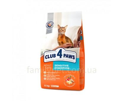 CLUB 4 PAWS Premium Сухой корм для кошек с чувствительным пищеварением