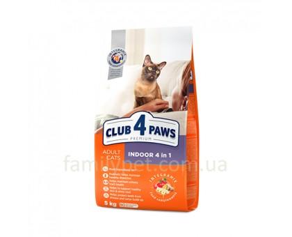 CLUB 4 PAWS Premium Сухой корм для кошек не покидающих помещение